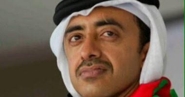 الإمارات: نتضامن مع السعودية وندعمها فى أى إجراء لحفظ أمنها