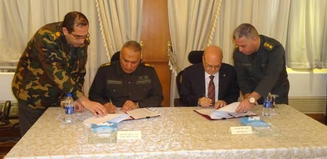 توقيع بروتوكول تعاون بين جامعة الزقازيق والقوات المسلحة
