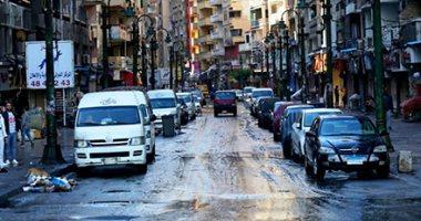 أمطار بأغلب الأنحاء اليوم وغزيرة ورعدية بالإسكندرية والعظمى بالقاهرة 25 درجة