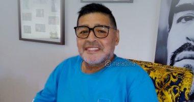نقل نجل مارادونا للمستشفى بعد إصابته بفيروس كورونا