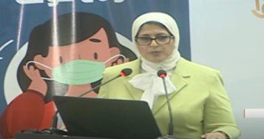 وزيرة الصحة تحذر من التواجد بأماكن مغلقة وتؤكد: الكمامة أحسن اختراع فى 2020