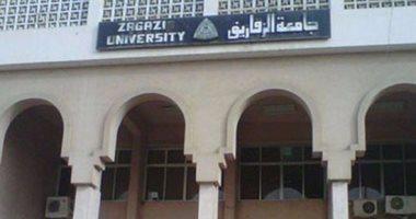 حرمان طالبة بآداب الزقازيق من الامتحانات لتعديها بالضرب على مراقب اللجنة