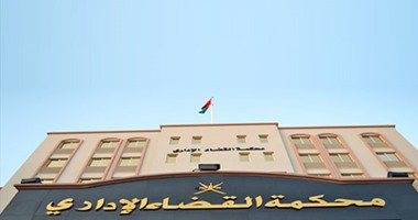 القضاء الإدارى بالشرقية يقضى بأحقية أمين شرطة مفصول بالعودة للعمل