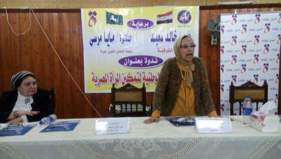بالصور.. المجلس القومى للمرأة بالشرقية يحتفل بيوم المرأة المصرية