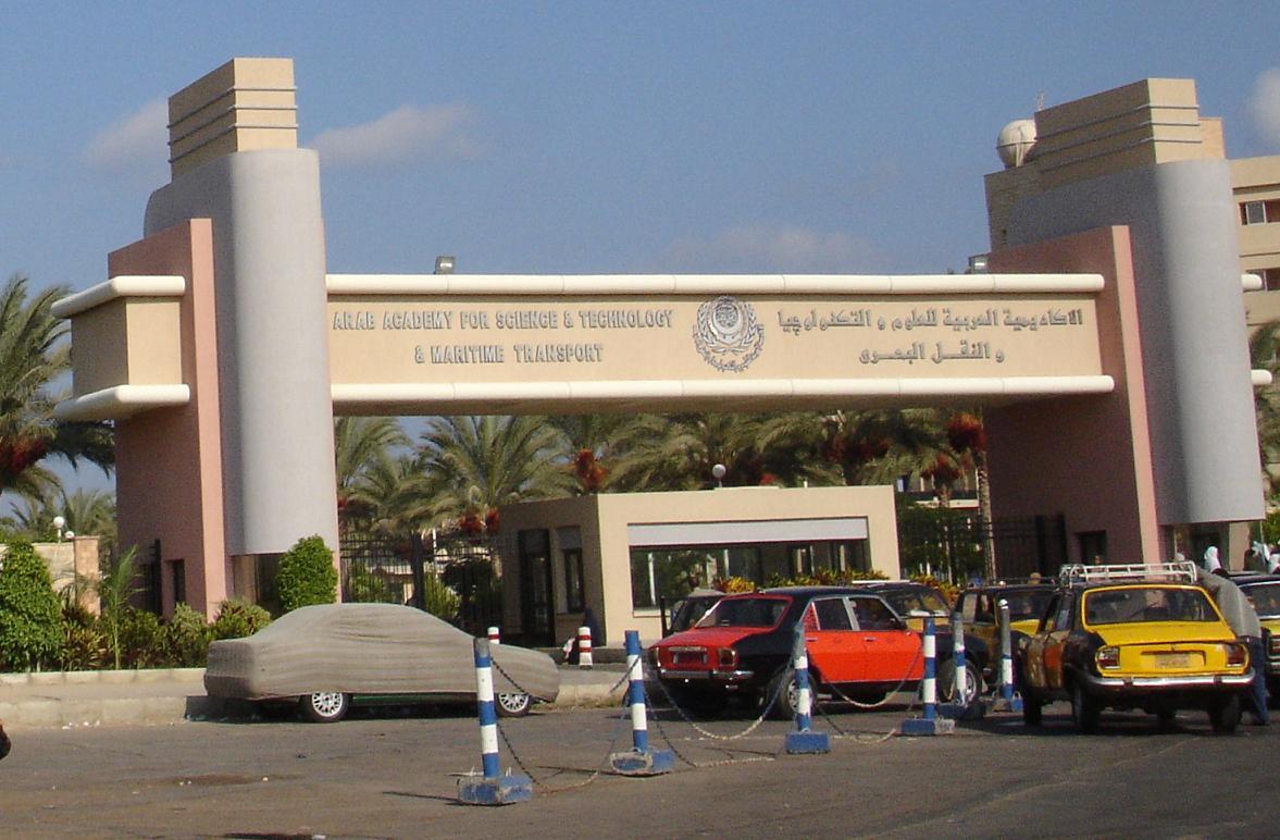 انطلاق مسابقة البرمجيات لطلاب الجامعات المصرية 9 أكتوبر