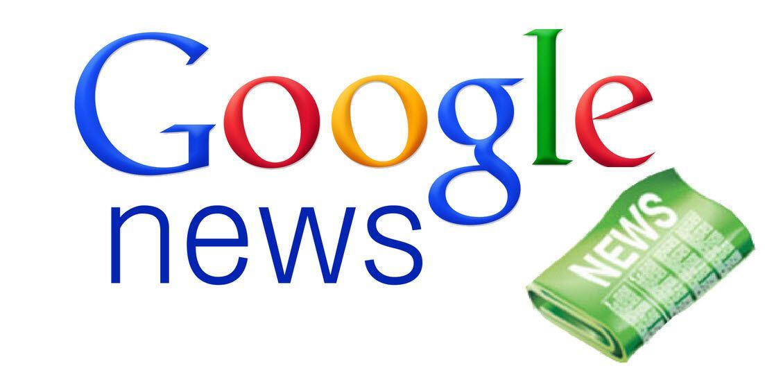 جوجل يخطط لحذف قسم الأخبار من نتائج البحث بعد اتهامه بعرض أخبار كاذبة