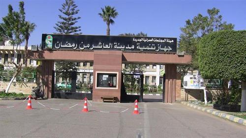 جهاز مدينة العاشر يغلق 30 ورشة مخالفة