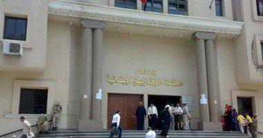 تأجيل محاكمة المتهمين باختلاس 19 مليون جنيه من شركة مضارب الأرز بكفر صقر