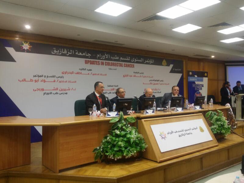بالصور.. انطلاق أعمال المؤتمر السنوى لطب الأورام بجامعة الزقازيق