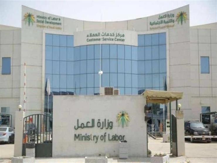 """السعودية تلغي نظام """"الكفيل"""" رسميًا وتعتمد نظامًا جديدًا لعقود العمل"""