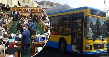 آليات ومقترحات لتطوير منظومة النقل العام وتعظيم مواردها.. تعرف عليها
